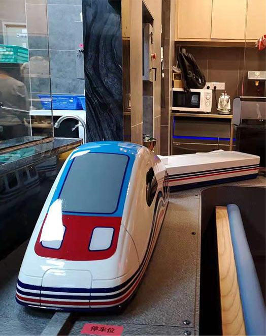 智能轨道新干线列车