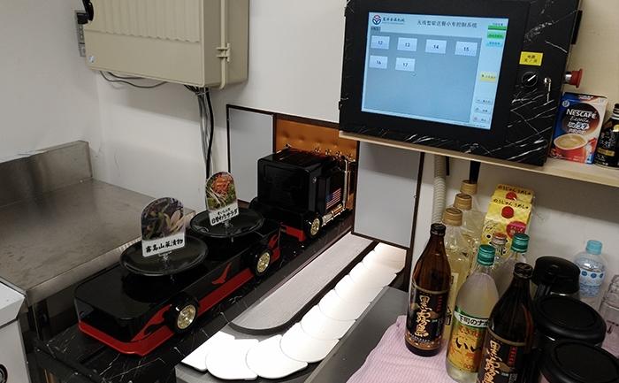 智能轨道列车送餐系统